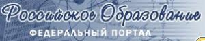 federalnyi_portal_ros_obrazovanie