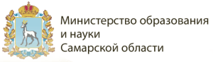 ministerstno_obrazovaniya_i_nayki_SO