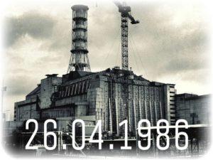 Chernobyl__26aprelya1986g