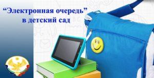image68431083